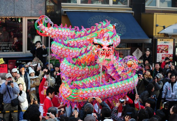 Chinese New Year (Creative commons)